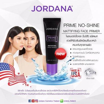Jordana Prime No-Shine Mattifying Face Primer