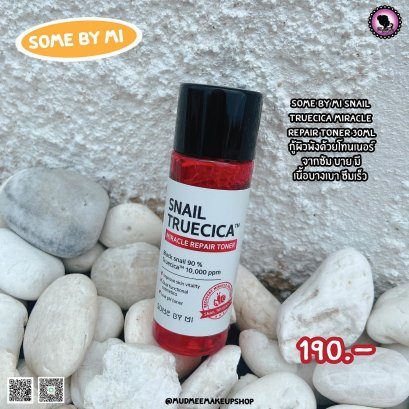 SOME BY MI Snail Truecica Miracle Repair Toner 30ml. (No Box)