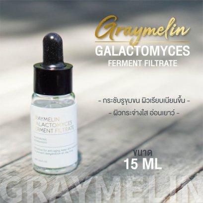 Graymelin Galactomyces Ferment Fil Trate Serum 15ml