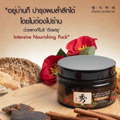 Daeng Gi Meo Ri Dlaesoo Intensive Nourishing Pack 200ml