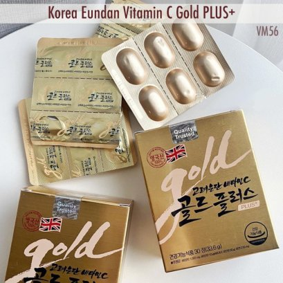 KOREA EUNDAN VITAMIN C GOLD PLUS+ 30 TABLETS (กล่องทอง)