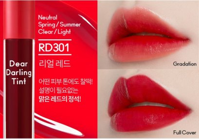 Etude Dear Darling Water Gel Tint #RD301 Real Red
