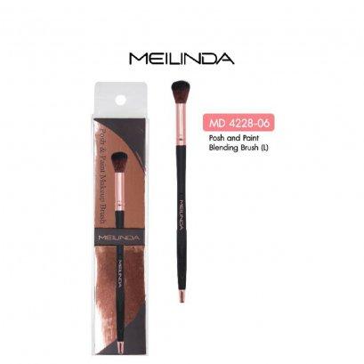 Mei Linda Posh and Paint Blending Brush (L) #06 แปรงเบลน (ขนาดใหญ่)
