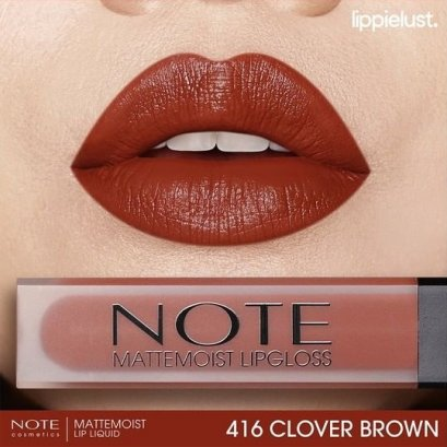 Note Matte Moist Lipgloss #416 CLOVER BROWN