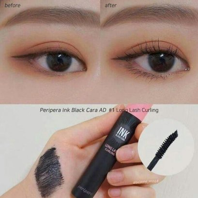 Peripera Ink Black Cara Curling 8g #Long Lash