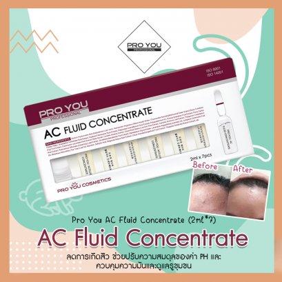 Pro You AC Fluid Concentrate (2mlx7) สูตร ลดการเกิดสิว