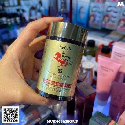 Recell Horse Placental Pro 44,000 mg. รกม้าสกัดเข้มข้นจากญี่ปุ่น (180 เม็ด)