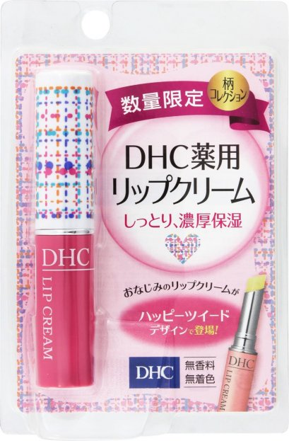 DHC Lip Cream 1.5g (Limited Edition)