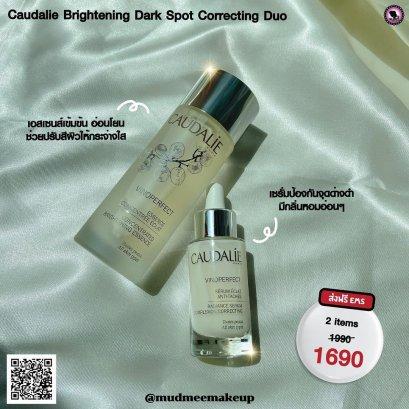 Caudalie Vinoperfect Brightening Dark-Spot Correcting Duo