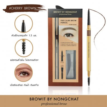 Browit By Nongchat Pro Slim Brow Pencil 0.06g #Cherry Brown