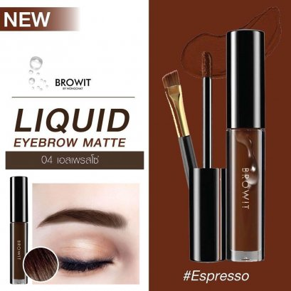 Browit By Nongchat Liquid Eyebrows Matte 2g #04 Espresso
