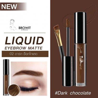 Browit By Nongchat Liquid Eyebrows Matte 2g #02 Dark Chocolate