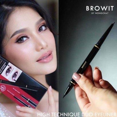 Browit By Nongchat HighTechnique Duo Eyeliner 0.5ml+0.14g