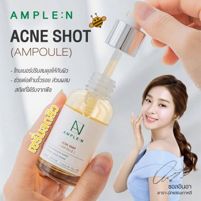 Coreana Lab Ample:N Acne Shot Ampoule 30ml