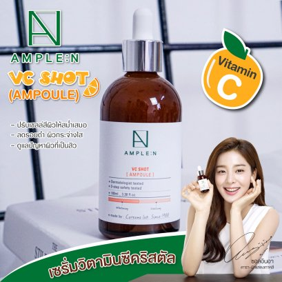Coreana Lab Ample:N VC Shot Ampoule 100ml