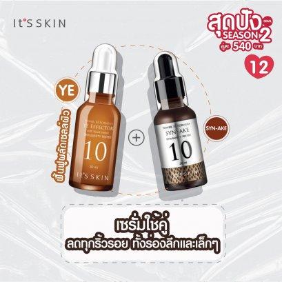 It's skin โปรคู่ 30ml Syn-Ake + YE