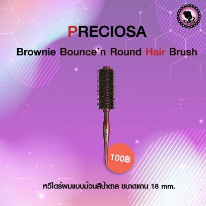 Preciosa Brownie Bounce'n Round Hair Brush T-14 P188