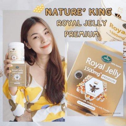 Nature's King Royal Jelly 1500 mg Premium 180 Soft capsules ใหม่ล่าสุด!! นมผึ้งระดับพรีเมี่ยม