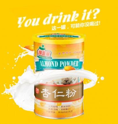 Almond Powder 600g. ผงแอลมอนด์แบบชง