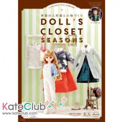 หนังสือสอนตัดชุดตุ๊กตา Doll's Closet Seasons วิธีละเอียดสุดๆ **พิมพ์ที่ญี่ปุ่น (มี 1 เล่ม)