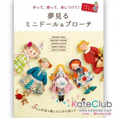 หนังสือสอนเย็บตุ๊กตาผ้าเด็กผู้หญิง Country Dolls รวมศิลปิน 5 ท่าน **พิมพ์ที่ญี่ปุ่น (สินค้าหมด-รับสั่งจอง)