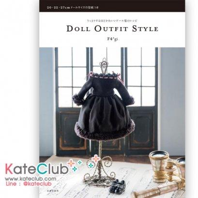 หนังสือสอนตัดชุดตุ๊กตา Doll Outfit Style วิธีเย็บค่อนข้างละเอียดค่ะ **พิมพ์ที่ญี่ปุ่น (สินค้าหมด-รับสั่งจอง)