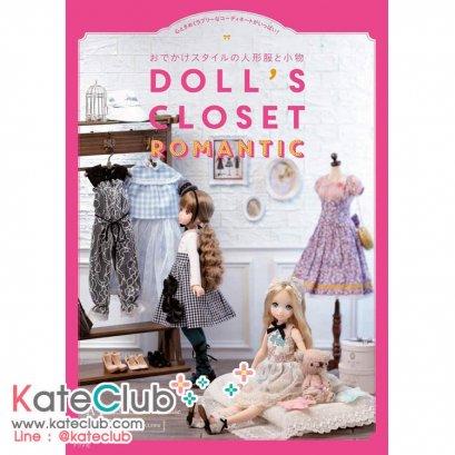 หนังสือสอนตัดชุดตุ๊กตา Doll's Closet Romantic วิธีละเอียดสุดๆ **พิมพ์ที่ญี่ปุ่น (สินค้าหมด-รับสั่งจอง)