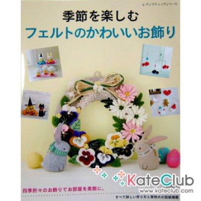 หนังสืองานสักหลาดปกพวงดอกไม้กับกระต่าย **พิมพ์ที่ญี่ปุ่น (มี 1 เล่ม)