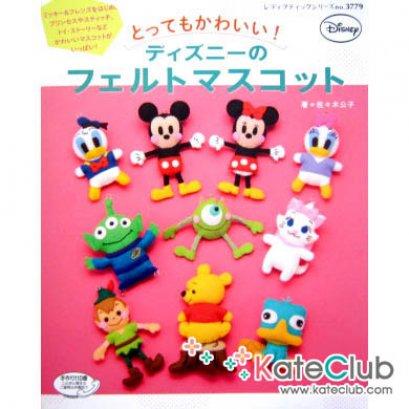 หนังสืองานสักหลาด Disney ปกชมพู no.3779 **พิมพ์ที่ญี่ปุ่น (สินค้าหมด-รับสั่งจอง)