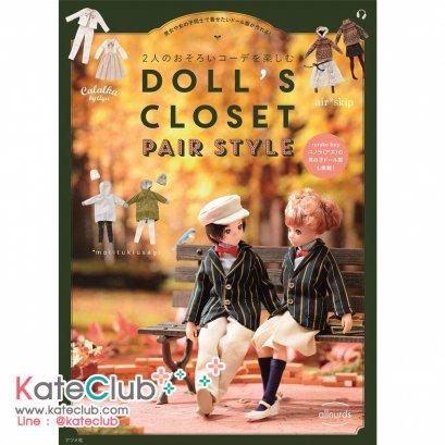 หนังสือสอนตัดชุดตุ๊กตา Doll's Closet Pair Style วิธีละเอียดสุดๆ **พิมพ์ญี่ปุ่น (มี 1 เล่ม)