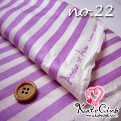 ผ้า Cotton ของ คุณ Akiko No.22 (1/4 เมตร) ** เนื้อผ้าจะออกเงาๆ ค่ะ