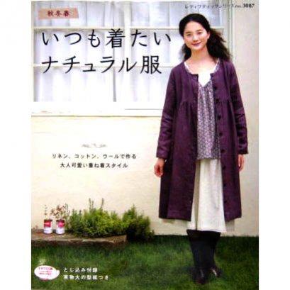 SALE - หนังสือสอนตัดเสื้อผู้หญิง ปกผู้หญิงชุดม่วง No.3087 **พิมพ์ญี่ปุ่น (มี 1 เล่ม)