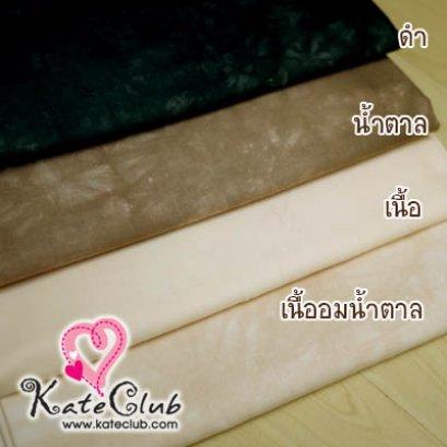 (เหลือดำ 1/2 ม.,เนื้ออมน้ำตาล 1/4 ม. ค่ะ) ผ้า Cotton ของ คุณ Kathy Mom สีพื้น (1/4 เมตร) *คลิกเลือกสีด้านใน
