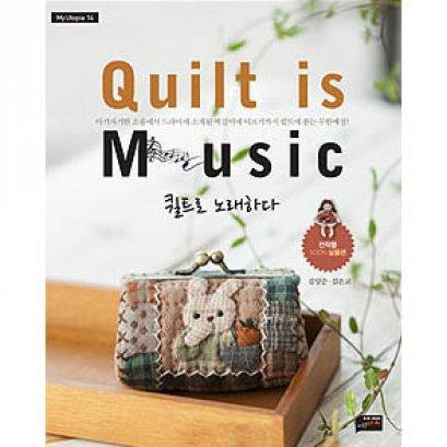 หนังสือ Quilt ของเกาหลี My Utopia 14 **พิมพ์ที่เกาหลี (มี 1 เล่ม)