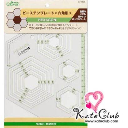 แบบวาดพลาสติก Patchwork Template - Hexagon 13 ขนาด จาก Clover