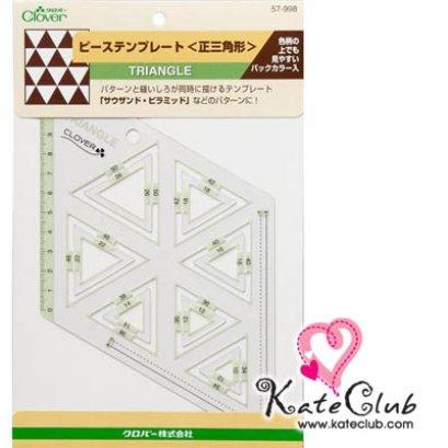 แบบวาดพลาสติก Patchwork Template - Triangle 14 ขนาด จาก Clover