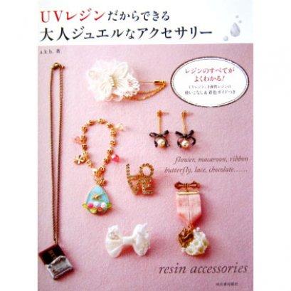 หนังสือสอนทำงานเรซิ่น UV resin accessories akb **พิมพ์ญี่ปุ่น (สินค้าหมด-รับสั่งจอง)
