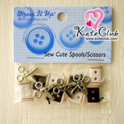 กระดุม Sew Cute Spools Scissors - 6942