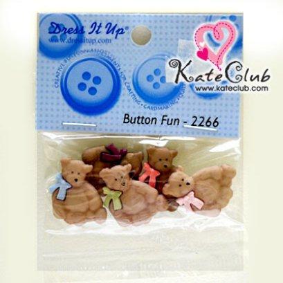กระดุม Button Fun Bear - 2266