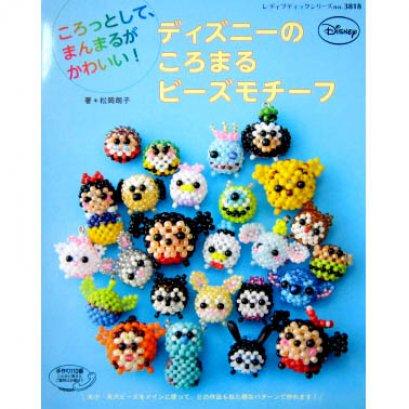 หนังสือสอนร้อยลูกปัด ตัวการ์ตูน Disney ปกฟ้า no.3818 **พิมพ์ที่ญี่ปุ่น (สินค้าหมด-รับสั่งจอง)