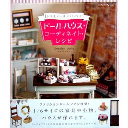 หนังสือ Dolly Dolly BOOKS DollHouse บ้านตุ๊กตา และชุดตุ๊กตา **พิมพ์ที่ญี่ปุ่น (มี 1 เล่ม)