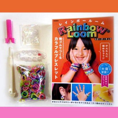 SALE - DIY ชุดอุปกรณ์ถักหนังยางซิลิโคน Rainbow Loom  **พิมพ์ที่ญี่ปุ่น (มี 2 ชุด)