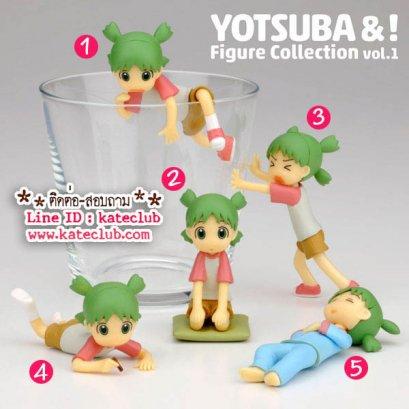 (พร้อมส่งแบบยกเซทค่ะ) Yotsuba Figure Collection vol.1