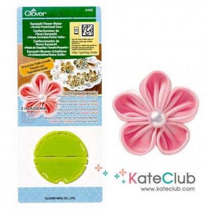 อุปกรณ์ทำดอกไม้ Flower Maker Orchid Size S ขนาด 2 นิ้ว/5 cm