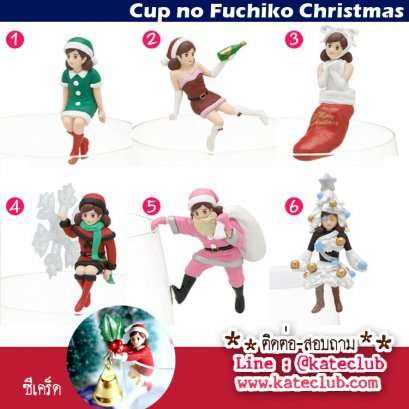 (พร้อมส่งเบอร์ 3) สาวน้อยเกาะแก้ว Cup no Fuchiko Christmas Ver2
