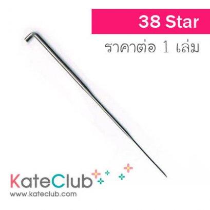 เข็ม Needle Felting - 38S (ด้ามชมพูเข้ม) เข็มขนาดกลาง ใช้เก็บใยที่ชี้ฟูออกมา (1 เล่ม)