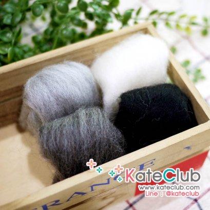 Set ใยขนแกะ โทนเทาขาว จากจีน 5 g x 4 เฉดสี (รวม 20 g)