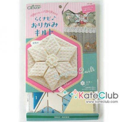 อุปกรณ์ทำ Origami Quilt Star เบอร์ L : 6 cm