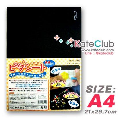 แผ่นรองกันลื่น Kawaguchi ใช้วาดแบบลงผ้า หรือร้อยลูกปัด ขนาด A4 **แนะนำใช้ดีค่ะ**