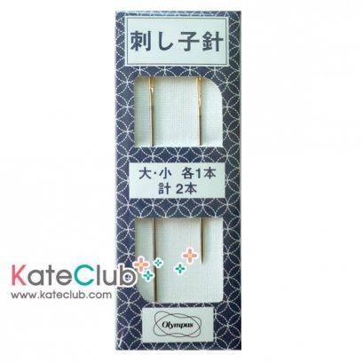 เข็มปักผ้า Sashiko แบบรวม (มี 2 เล่มจ้า)